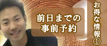 ★お得な情報 最大3000円OFF♪